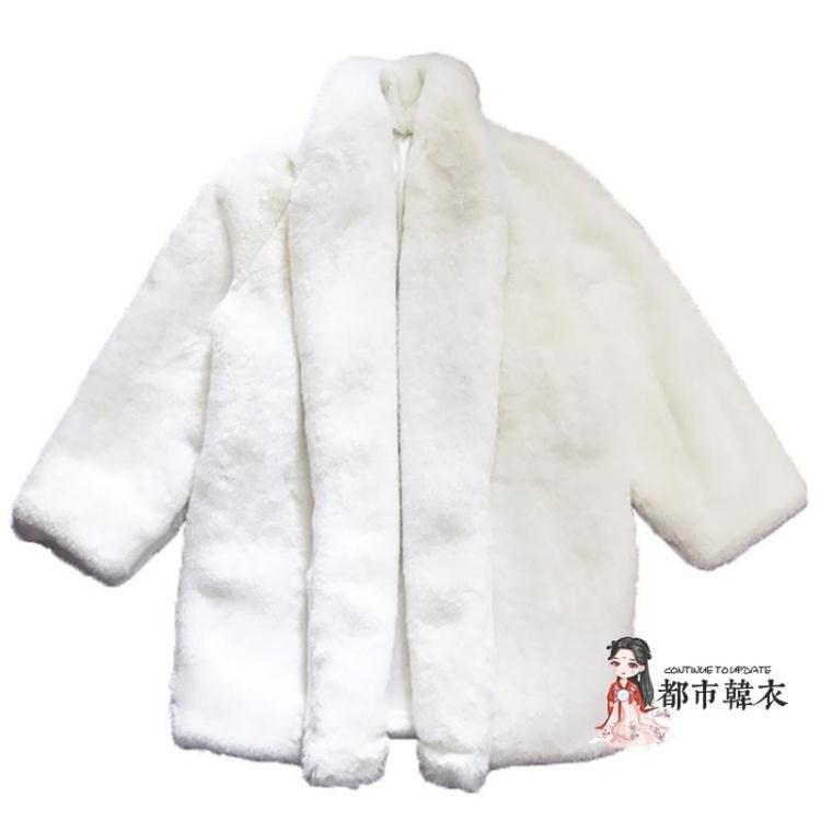 仿皮草外套 歐美風保暖環保仿皮草外套女2021冬季新品百搭中長款毛絨絨大衣潮