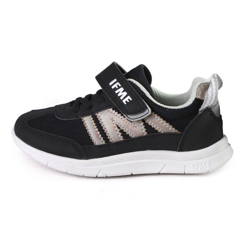日本 IFME 輕量系列 機能童鞋 魔鬼氈 中童鞋 炫彩 黑色 NO.R6368