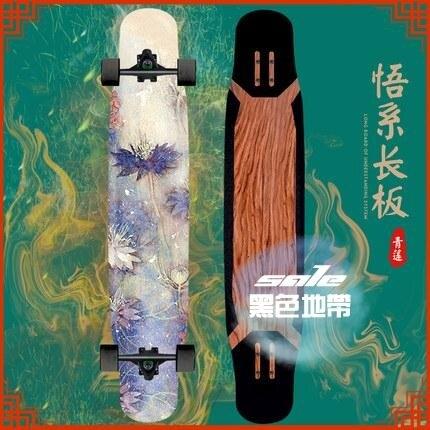 長板 滑板女刷街板公路舞板成人四輪初學者滑板車T【年終尾牙 交換禮物】