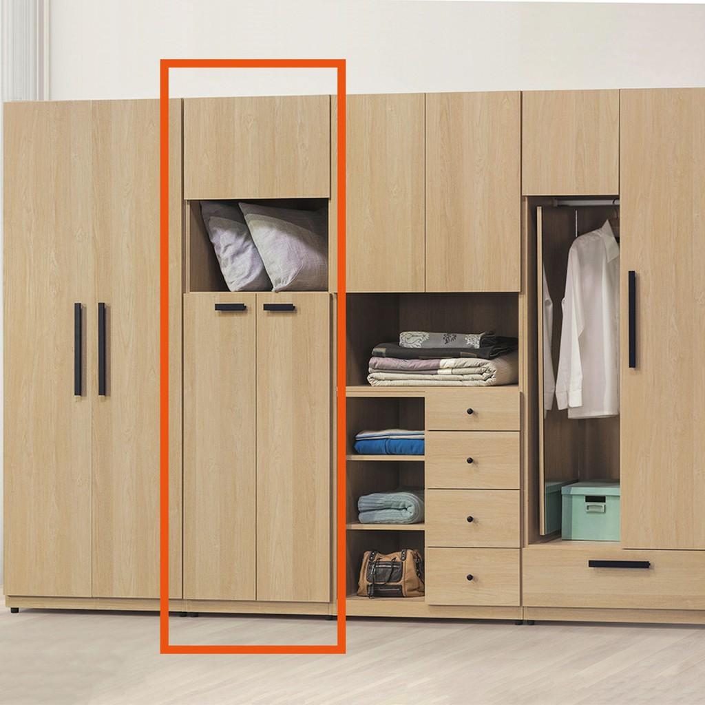 【60cm雙門衣櫃-K58-269】木心板 推門滑門開門 衣服收納 免組裝 【金滿屋】