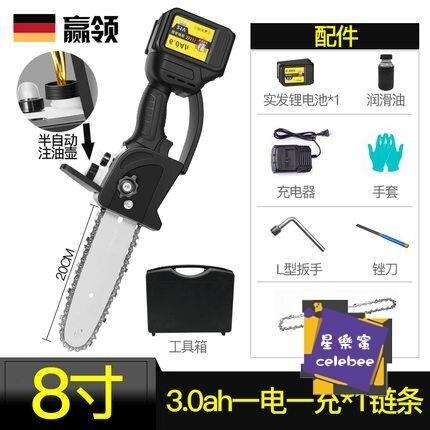 電鏈鋸 充電式單手電鏈鋸家用小型手持無線電動鋰電戶外伐木電鋸T