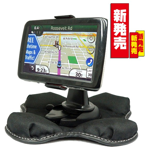 GARMIN Nuvi DriveAssist DriveSmart 50 61 51 65 GPS衛星導航支架沙包座