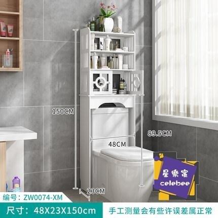 馬桶置物架 衛生間置物架免打孔洗手間櫃子馬桶廁所落地式浴室洗澡儲物收納架T