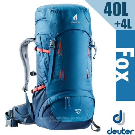 【德國 Deuter】Fox 40+4L 專業輕量拔熱透氣背包(大容量設計+Vari Quick速調肩帶系統)_3611221 藍/深藍