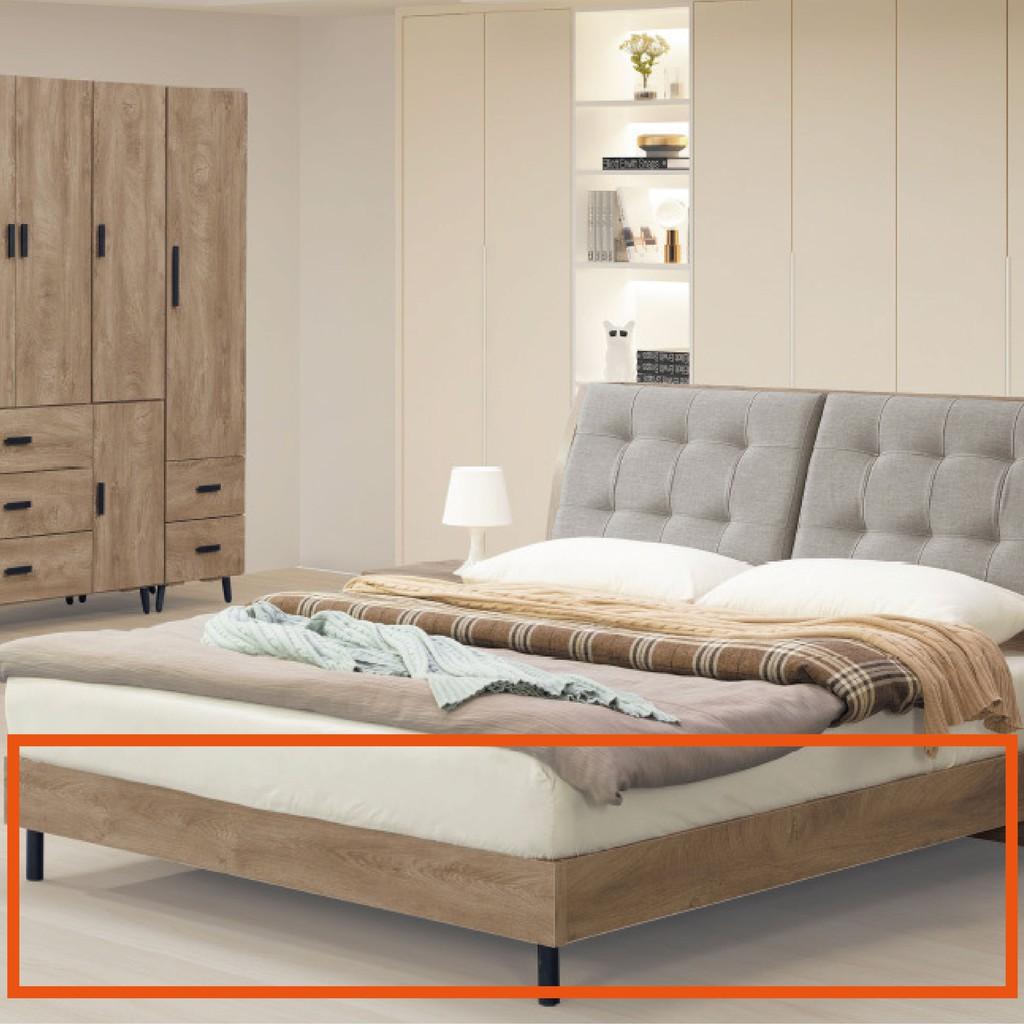 【151cm高腳床架-K24-603】床底 單人床架 高腳床組 抽屜收納 臥房床組 【金滿屋】