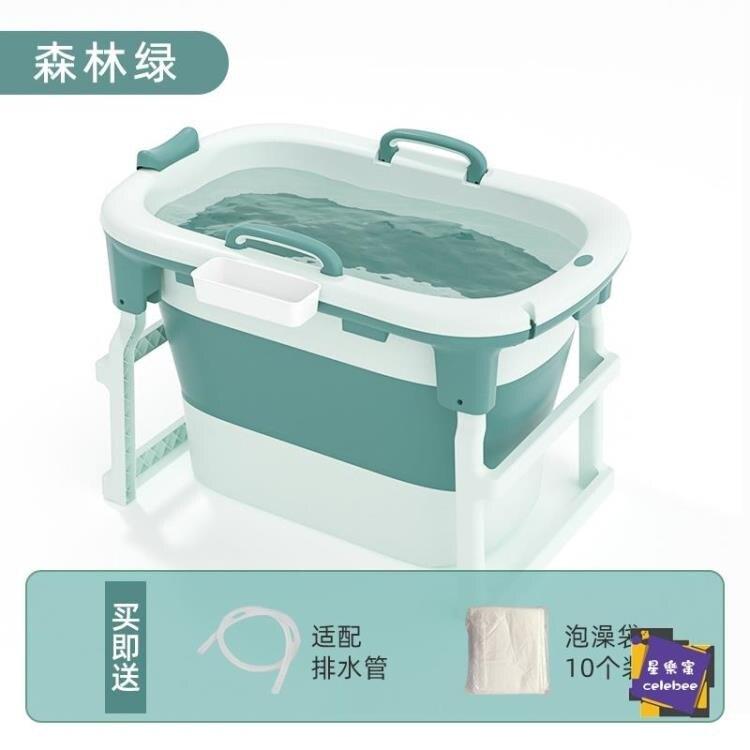 折叠泡澡桶 泡澡桶大人可折疊成人家用洗澡桶大號兒童浴桶浴盆加高款泡澡神器T
