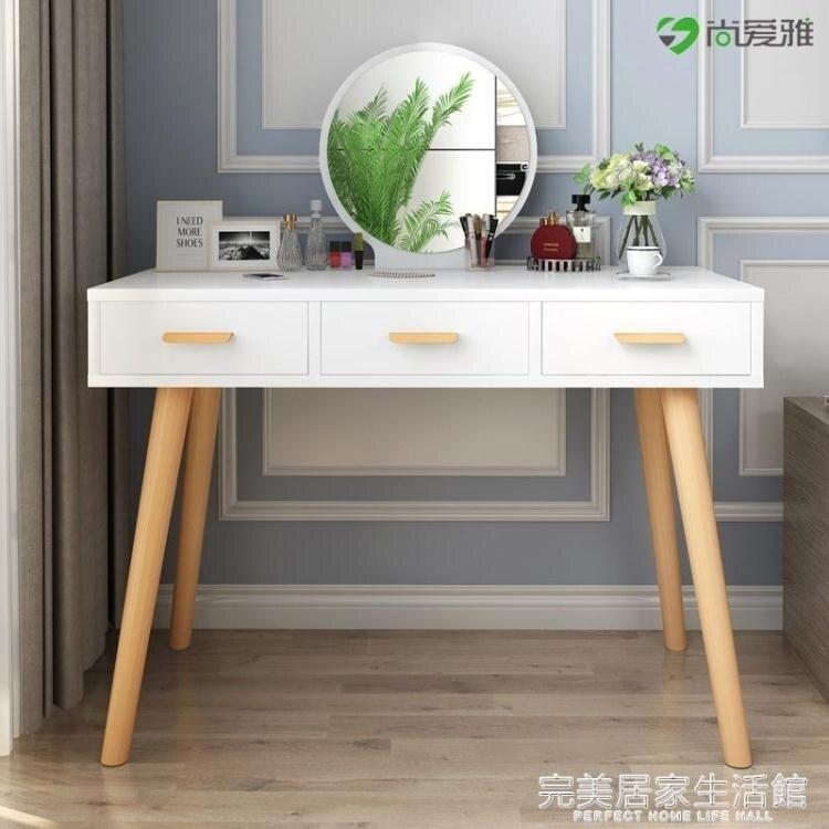 梳妝台臥室小戶型迷你化妝桌收納櫃現代簡約簡易化妝櫃網紅化妝台 創意家居