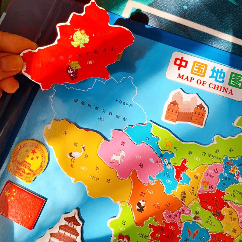 磁力拼圖 拼圖兒童2歲3磁力中國世界地圖磁性初中小學生女孩幼稚園玩具【xy5837】