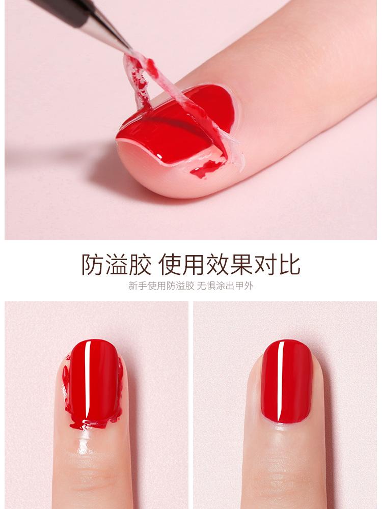 搏樂指甲防溢膠可撕初學者美甲輔助涂指甲油膠手指邊緣指緣油工具  秋冬必備