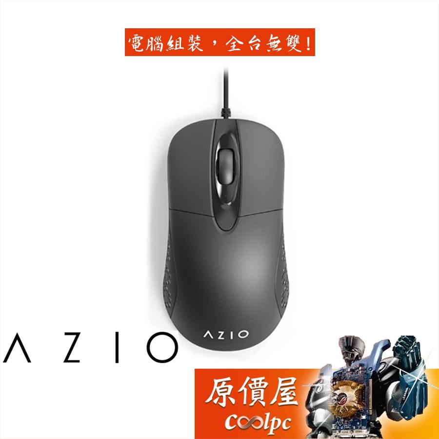 Azio Ms530 光學滑鼠/有線/1000Dpi/銀離子抗菌材質/IP66防水等級/滑鼠/原價屋