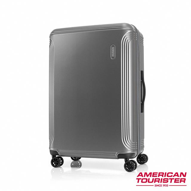AT美國旅行者 29吋Hypebeat 防盜拉鍊可擴充避震PC飛機輪硬殼托運行李箱(銀色)