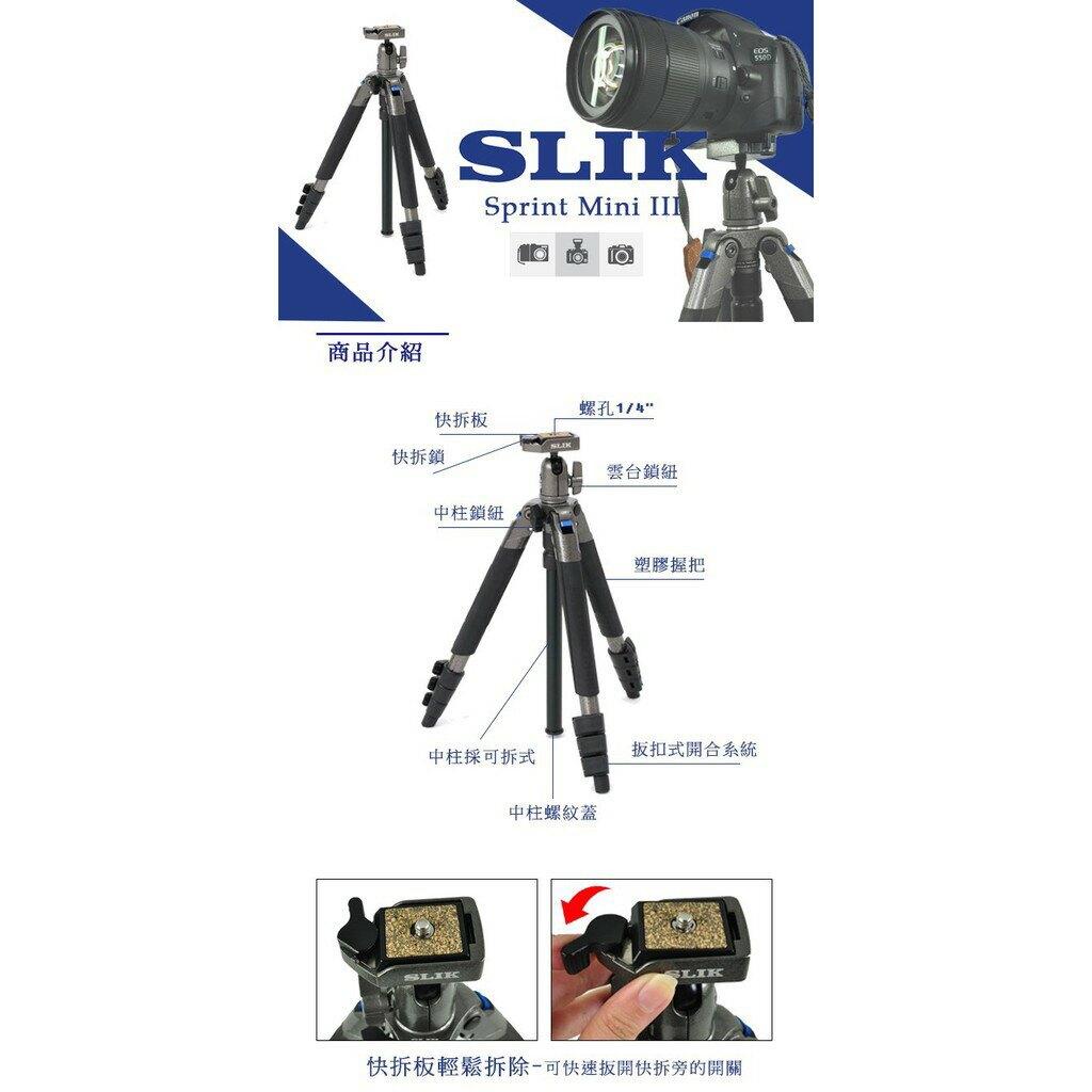 日本 SLIK Sprint Mini III GM 附SBH-100DQ球型雲台 可有效穩定相機不晃動 鐵灰