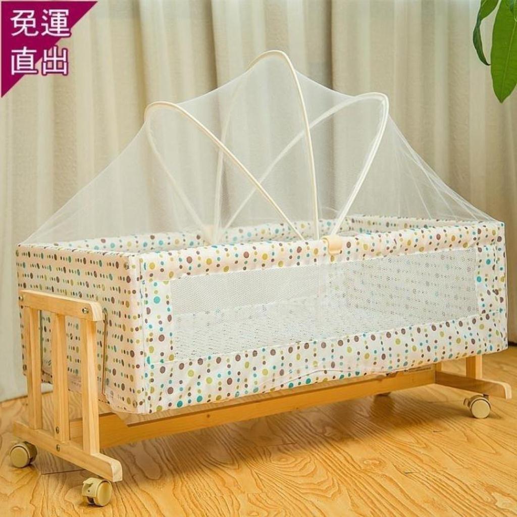 【台居】兒童床環保免漆兒童床實木兒童床搖籃床bb床寶寶床車安全小搖床送蚊帳