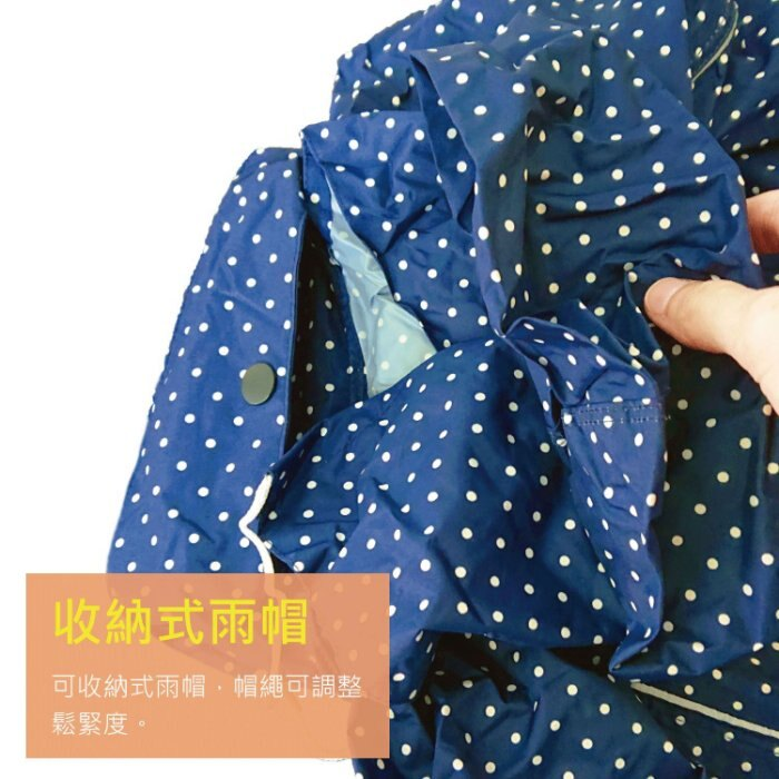 【Pierre Cardin 皮爾卡登】雨衣 連身雨衣 前開式雨衣 點點雨衣(附精美提袋) 拉鍊式 有帽子【LD400】