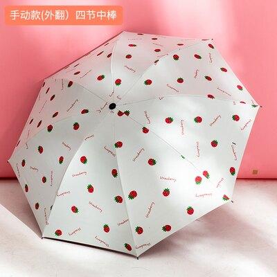 自動雨傘 粉嫩少女ins太陽傘防曬防紫外線學生折疊遮陽傘晴雨傘兩用