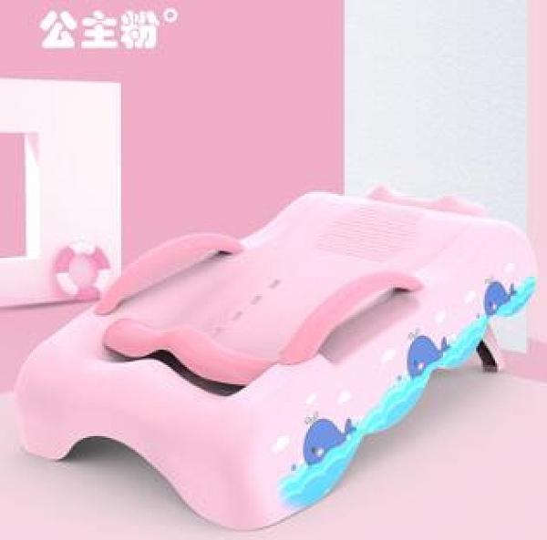 兒童洗頭椅 兒童洗頭躺椅床寶寶洗發神器大童可躺坐折疊小孩家用洗頭凳子【快速出貨超夯八折】