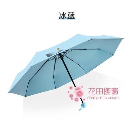 口袋傘 太陽傘防曬遮陽 女超輕晴雨傘兩用迷你小巧便攜膠囊傘【年終尾牙 交換禮物】