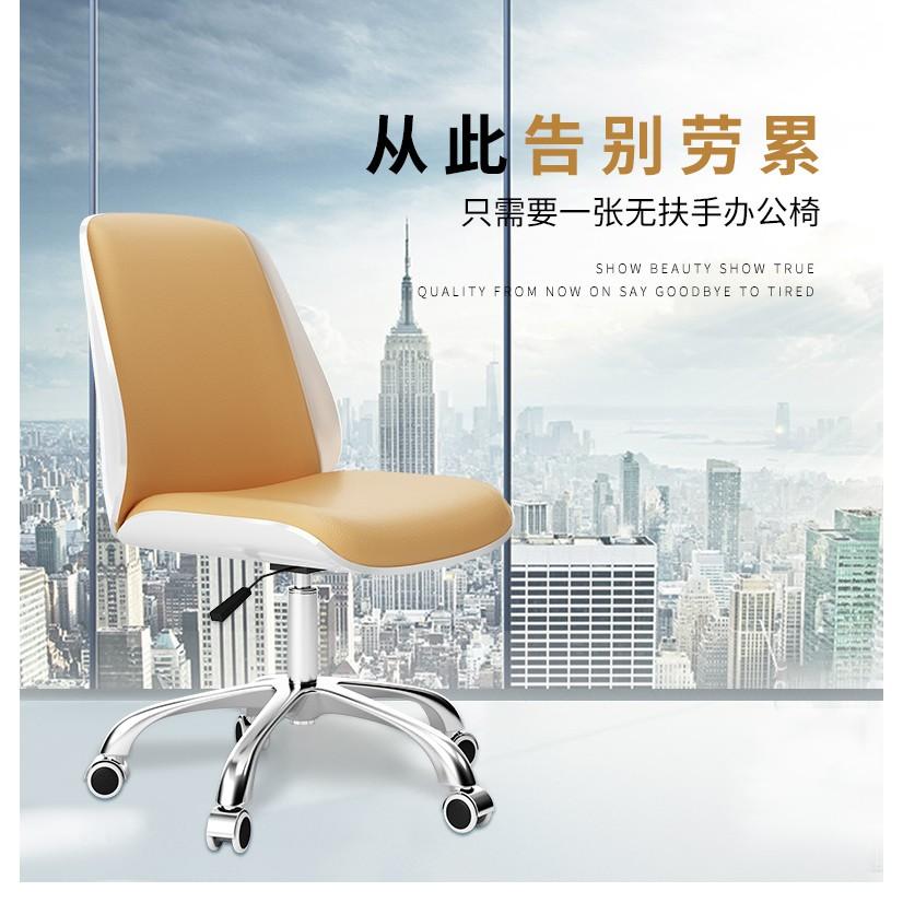 【雙十一優惠價全場85折】電腦椅家用辦公椅升降轉椅職員椅會議椅學生宿舍椅子會議培訓椅子