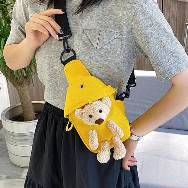胸包 女生包包2020新款小熊包包帆布胸包網紅可愛百搭斜挎包個性腰包潮【快速出貨八折搶購】