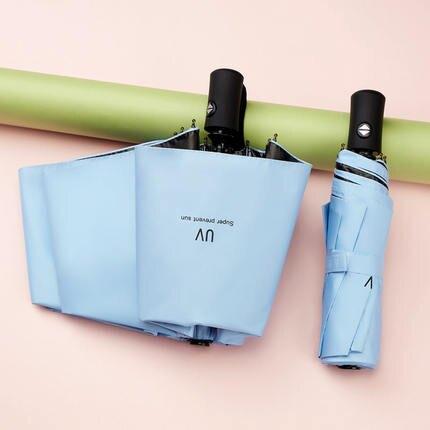 自動雨傘 太陽傘遮陽傘晴雨傘防曬傘防紫外線女生男兩用自動傘小巧便攜雨傘