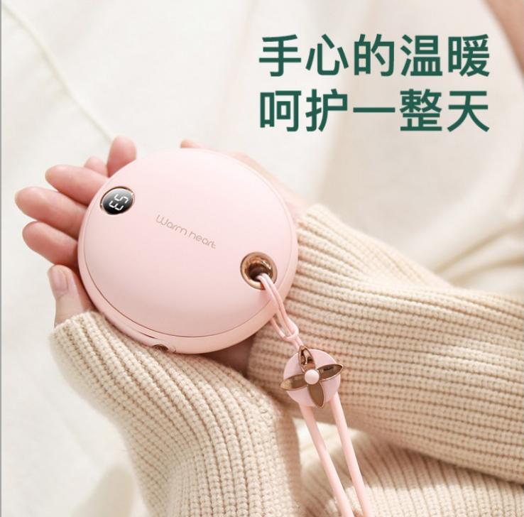 【快速出貨】便攜式螢石暖手寶 手握式圓形 充電寶 電暖寶二合一爆款暖寶寶
