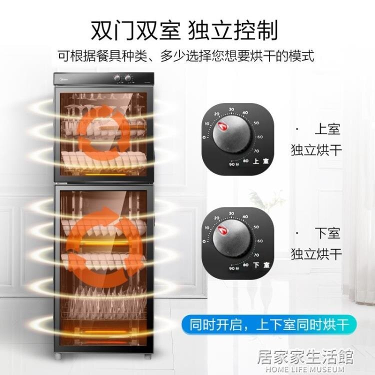 ZTP300-02消毒櫃家用立式碗櫃保潔櫃商用大容量300升L 創意家居