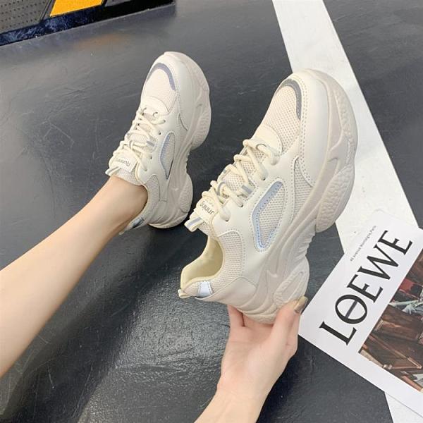 老爹女鞋子ins潮顯腳小2020秋冬新款小白鞋百搭運動網面秋季網鞋 【夏日新品】