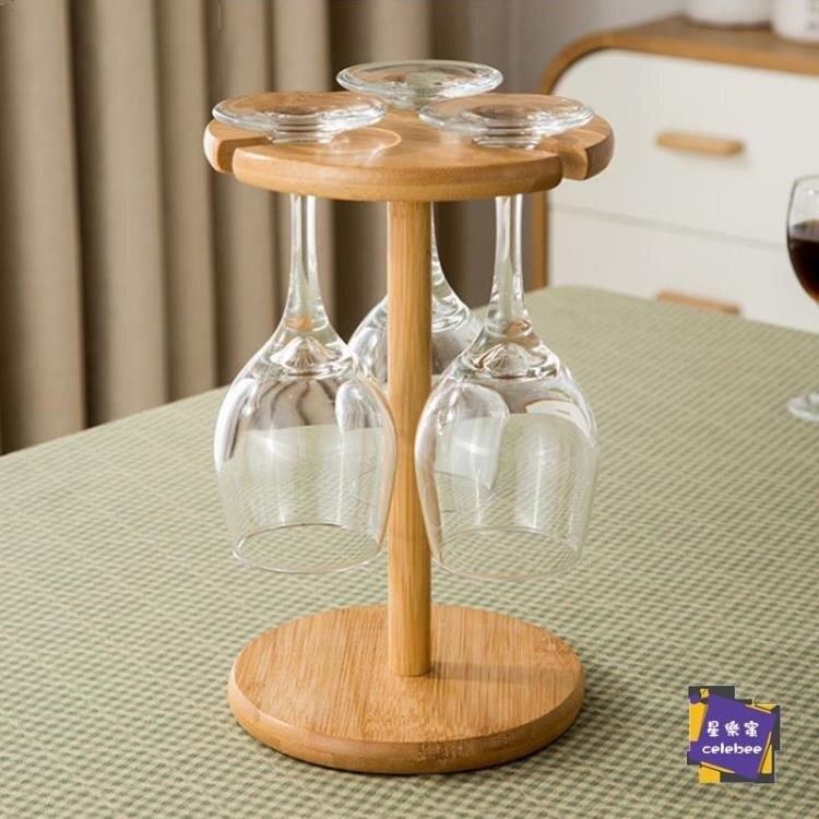 木質杯架 實木歐式紅酒架擺件酒杯架懸掛高腳杯架倒掛創意家用酒架子『居家收納』【年終尾牙 交換禮物】