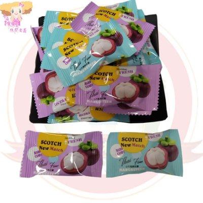 ☆小麻吉家家愛☆山竹風味牛奶糖(奶素)小包裝65元 山竹牛奶口味 喜糖 糖果 硬糖