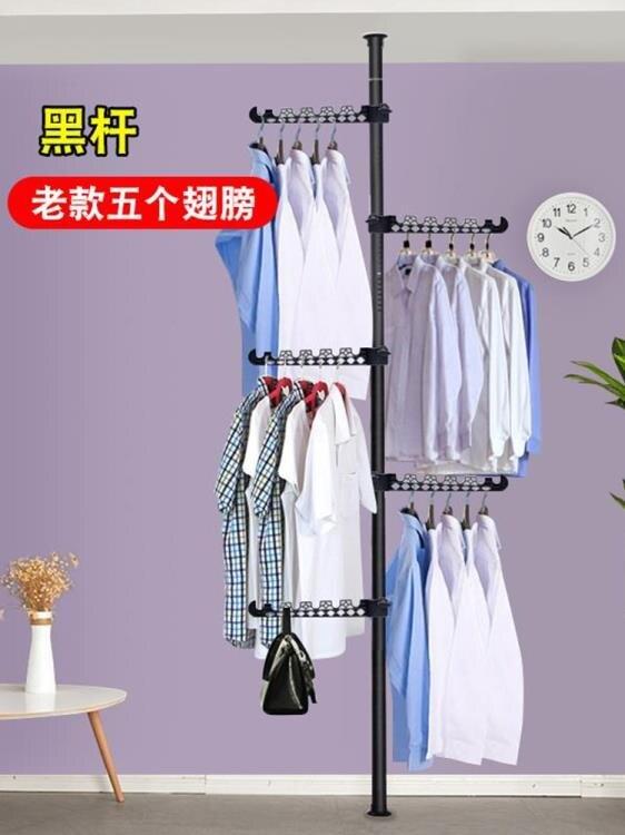 晾衣架 晾衣架落地室內陽臺臥室掛衣架家用涼曬免打孔單桿伸縮桿