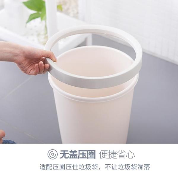 2個裝起 家用垃圾桶客廳臥室廚房簡約無蓋可愛創意拉圾筒【輕奢時代】