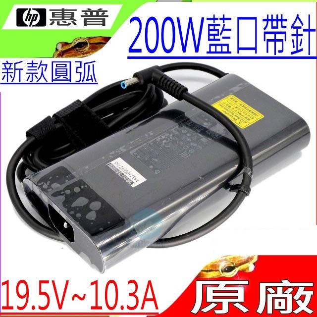 HP 19.5V,10.3A,200W (圓弧藍口)- 15-dc0009tx,15-dc0011tx 15-dc0031tx,15-dc0046tx 15-dc0085tx