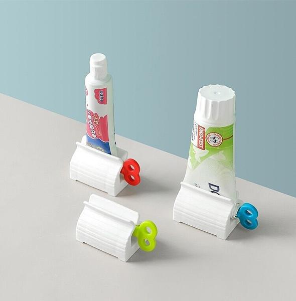 Qmishop 擠牙膏器 零食袋封口 擠壓器 密封夾 洗面乳 護手霜 乳液 創意軟管擠壓器【J359】