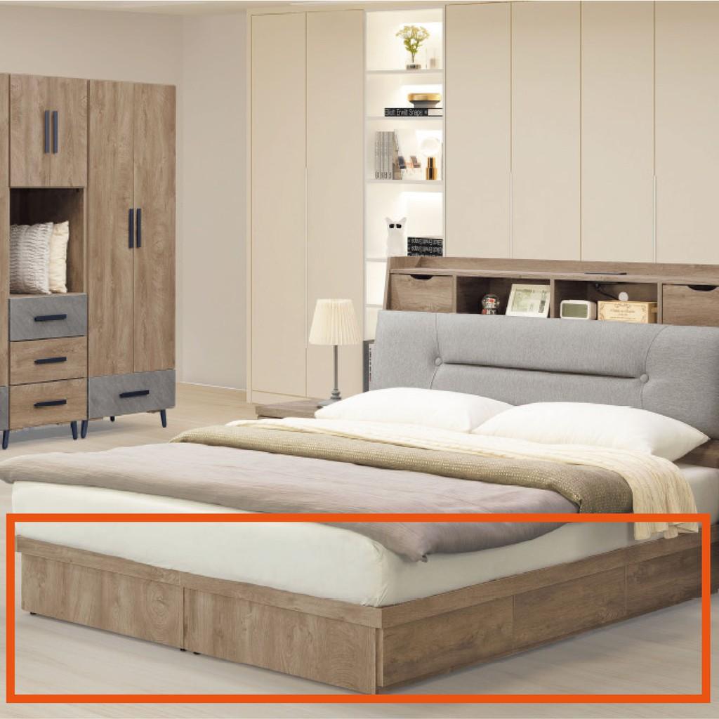【151cm抽屜床底-K24-85】床底 單人床架 高腳床組 抽屜收納 臥房床組 【金滿屋】