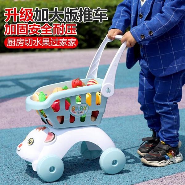 兒童家家酒購物車玩具女孩切切樂蔬果娃娃手推車過家家【奇妙商舖】