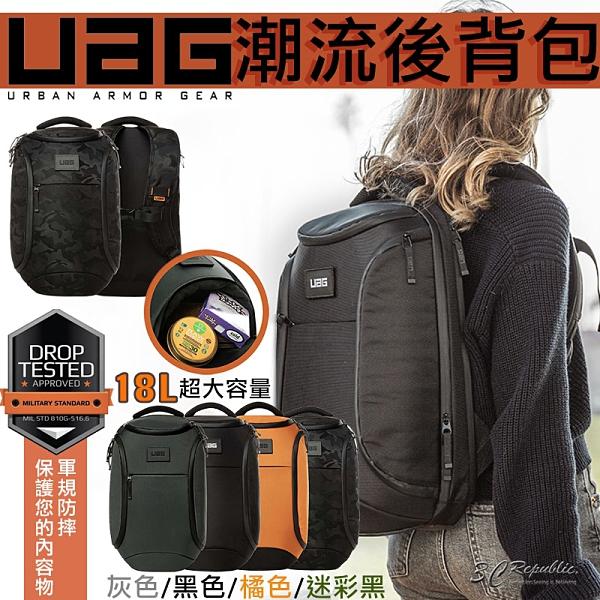 UAG 軍規 防摔 潮流後背包 電腦包 後背包 筆電包 平板包 登山包 運動包 18L 大容量 防撞