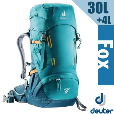 【德國 Deuter】Fox 30+4L 專業輕量拔熱透氣背包(大容量設計+Vari Quick速調肩帶系統)_3611121 湖藍/藍