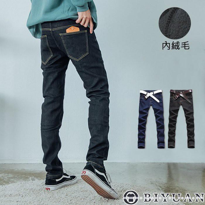 【OBIYUAN】 厚磅長褲 出清 加厚 搖粒絨 刷毛 長褲 皮標 彈力 牛仔褲【JN3804】