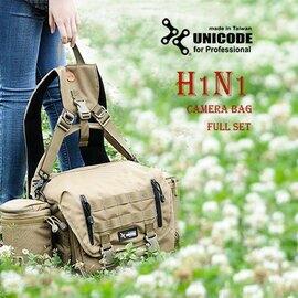 UNICODE H1N1F1 Camera Bag Full Set 攝影包大全套(三色供選)軍規