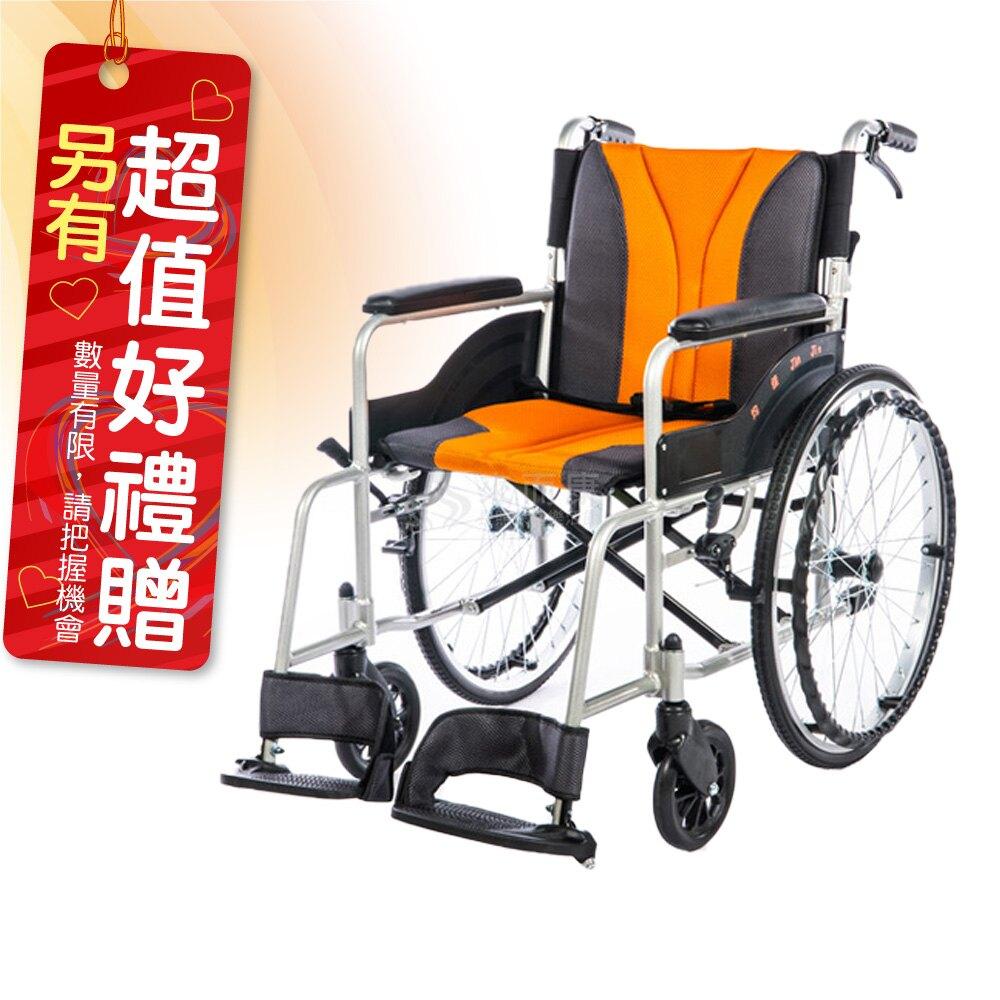 來而康 均佳 機械式輪椅 JW-150 鋁合金輪椅(便利型) 輪椅補助B款 贈 輪椅置物袋