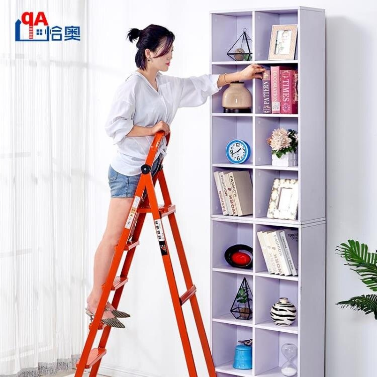 梯子家用摺疊梯鋁合金多功能步步高加厚人字梯宿舍粉色室內腳踏墊 AT