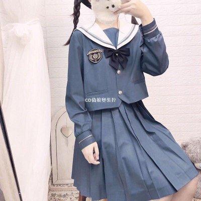 CD偽娘變裝控大碼水手服偽娘JK制服裙女裝大佬cd變裝日本校服男士學生班服套裝