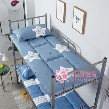 床墊 學生宿舍單人床墊軟墊0.9m寢室褥子墊被1.2米床褥1米上下鋪墊子1T【年終尾牙 交換禮物】
