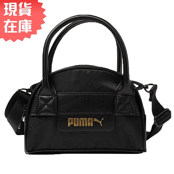 【現貨】PUMA CLASSICS 手提包 迷你包 休閒 皮革 黑【運動世界】07794001