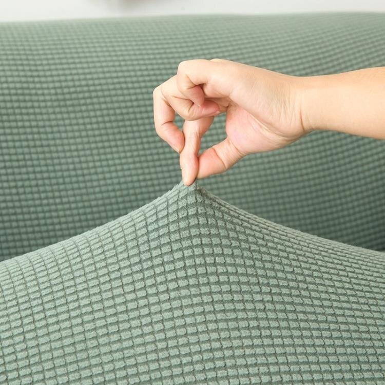 通用針織加厚沙發套單雙三人位沙發套全包全罩沙發墊 年終慶典Sale搶殺價