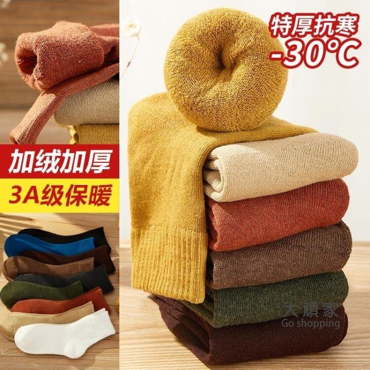 加厚襪子 冬天襪子女中筒棉襪長襪毛巾刷毛羊毛毛圈襪睡眠加厚保暖襪秋冬季