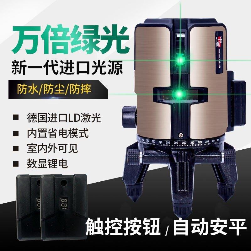 中田全自動水平儀綠光五線高精度強光進口藍光三線紅外線紅光2線