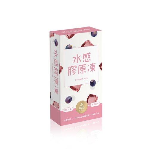 【現貨,5盒以上隨機送補水儀】天泉SkySpring 天泉草本 水感膠原凍-葡萄風味