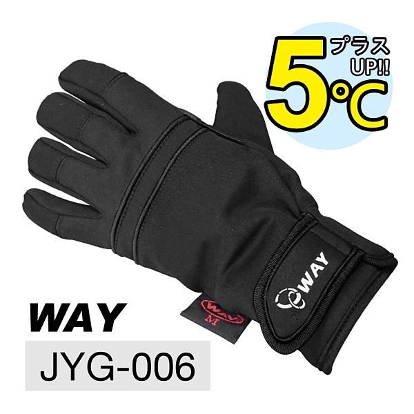 WAY JYG-006 保暖、透氣、防風、防滑、防水、耐寒手套多用途合一(凜冽黑)