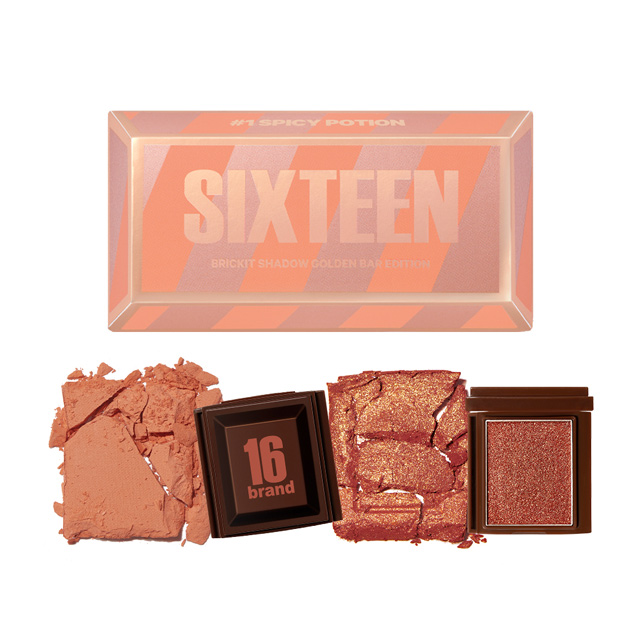 16 BRAND巧克力眼影小金磚組合#1透視珊瑚色+金閃玫瑰2.4g